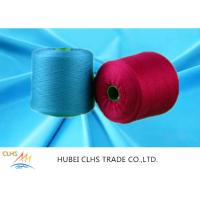 Cheap Core Spun Polyester Sewing Thread , 100% Polyester Dyed Ring Spun Polyester for sale