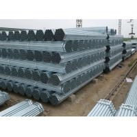 China Galvanized Tube Iron Pipe With Bundles 2 Inch Hot Dip Galvanized Steel Pipe on sale