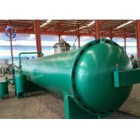 Buy cheap Impregnating Wood Autoclave Timber Treatment Plant from wholesalers