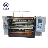 Cheap Plastic Film Automatic Slitting Machine with Razor blade for sale