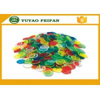 Cheap Children Game Custom Plastic Bingo Chips ABS Poker Chips Solid Color 20mm*2mm for sale