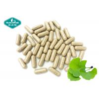 Quality Healthy Ginkgo Biloba 120mg Capsule for Brain Circulation Supplements wholesale