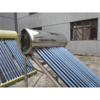 Buy cheap Excellent Integrative Pressure Solar Heater from wholesalers