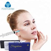 China Skin Care Sodium Hyaluronic Acid Gel For Face , 1ml Sodium Hyaluronate Injection on sale