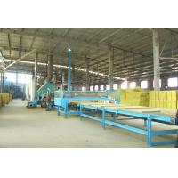 Cheap Rockwool Plant for sale