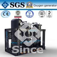 Quality Industrial Oxygen Plant / Medical Oxygen Generating Systems 2~150 Nm3/h wholesale