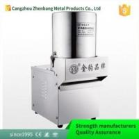 Cheap Wholesale china factory newest vegetable processing machine for dice for sale