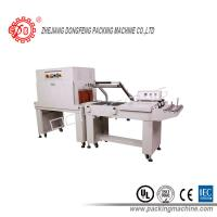 China CE Approval Shrink Packaging Machine / Shrink Wrapping Machines Easy Portability on sale