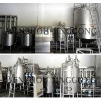 Cheap 0.3m3-3.0m3 Yeast Propagation Equipment , Yeast Manufacturing Plant Durable for sale
