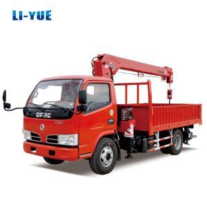 Cheap 10 Ton Foton Pickup Truck Crane 10 Ton Mini Hydraulic Crane Truck for sale for sale