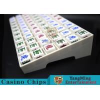 Cheap Exquisite Carvings 66pcs Casino Game Accessories Result Indicator For Gambling for sale