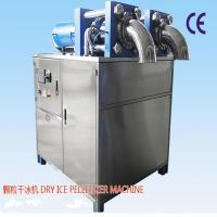 Cheap Food sap dry ice pack packaging machine dry ice cleaning machine new development for sale