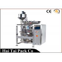 Cheap 300g Juice Liquid Bag Automatic Filling And Packing Machine For Plastic Bag for sale