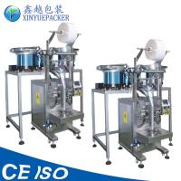 Cheap High Precise Hardware Counting Packing Machine , Automatic Nail Packing Machine for sale