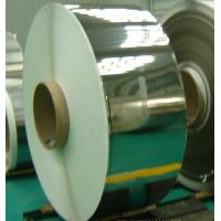 Customized bright SUS304L cold rolled stainless steel coil for heat-resistant