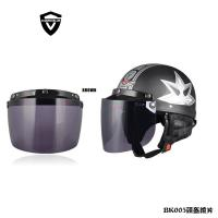 China Windproof Anti Fog Lens PC Material Made With Motorcycle Open Face Helmet on sale