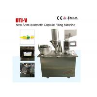 Cheap New Condition Semi Auto Capsule Filling Machine with Capacity 22,500 capsules per hour for sale