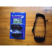 Cheap Dog Electric Shock Collars for sale