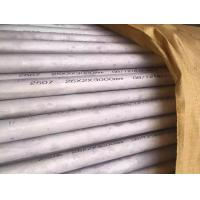 China AISI 316L Metric Size Tubes SS Seamless Pipes Hydraulic ASTM A269/A213 –AISI 316L on sale