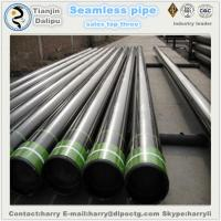 Cheap Casing pipe 5-1/2distributors casing pipe for borewell price pipeline casing for sale