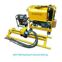 Cheap KDY-30G Multi-Function Hydraulic Tunnel Drilling Rig for sale