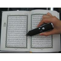 Cheap 2012 Hottest Digital Quran with 5 books tajweed function for sale