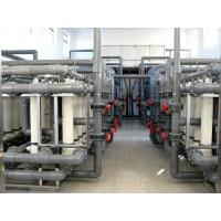 Cheap Chemical Wastewater Treatment System Activated Sludge SBR Process Stable for sale