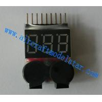 China voltage detector for LiPo battery UAV plane,helicopter on sale