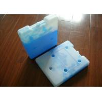 Cheap ANDOR Cold Chain PCM Phase Change Material PCM-18 HDPE / PET 300 for sale