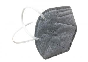 Cheap Foldable Grey Valved Air Pollution KN95 Dustproof Mask for sale