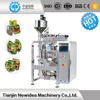Cheap 100-1200ML Liquid Packing Machine / Filling And Sealing Machine Stainless Steel for sale
