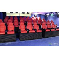 Cheap Customized 5D Movie Cinema Theater Dynamic Film Simulation System for sale