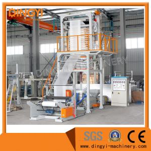 China SGS CE 600MM HDPE Film Blowing Machine For T Shirt Bag on sale