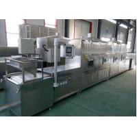 Cheap Millet Microwave Baking and Curing Equipment for sale