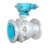 Buy cheap API Ball valve from wholesalers