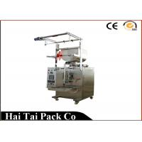 Cheap Fruit Juice Automatic Liquid Packing Machine , Sachet Packaging Machine 3 or 4 Seals for sale