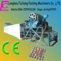 China egg tray forming machine on sale