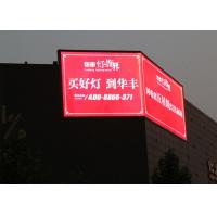 Buy cheap High Resolution full color P6 Outdoor LED Display Screens with waterproof inron cabinets for fixed installation from wholesalers