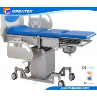 Buy cheap Fully Electric Multifunction ward LDR Obstetric Table / Bed for postpartum recovery from wholesalers