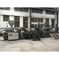 China Fully Automatic Rotary 1/2 color PVC soles injection moulding machine on sale