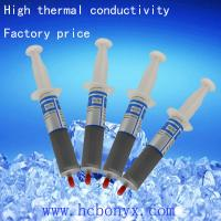 Cheap Gray thermal conducting grease for LED and CPU heatsink for sale
