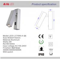Quality Surface mounted led headboard wall light/hotel led bedroom reading light/led bed wholesale