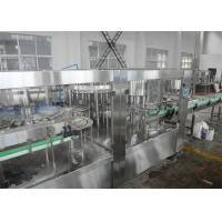 Cheap Automatic Yogurt / Butter / Cheese UHT Milk Processing Line With Aseptic Carton wholesale