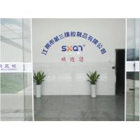 Jiang Yin (No. 3) Rubber Manufacturer Co., Ltd.