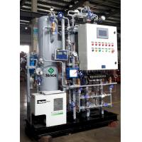 Cheap PSA High Purity Nitrogen Generation Unit Used In Food And Pharmaceutical Industry for sale