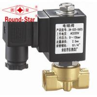 """China 2 Way Direct Acting Air Solenoid Valve 1/8"""" ~ 3/8""""For Safety Fast Open / Close on sale"""