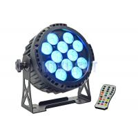 Buy cheap 12x15watt RGBWA 5 IN 1 Battery Powered LED Spotlights With 15° Beam Angle from wholesalers