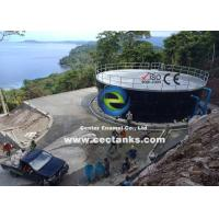 Buy cheap Bolted Sewage / Waste Water Tank applied in Chemical Plant / Food Processes / Fire Protection from wholesalers