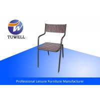Buy cheap Strong Iron Rustproof Steel Metal Dining Chairs Smoothly Polished from wholesalers