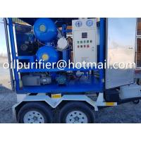Cheap Mobile Vacuum Transformer Oil Filtration Plant,Movable Dielectric Oil Degasifier, dehydration,Trailer Car Wheel Mounted for sale